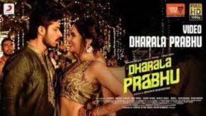 Title Track Song Lyrics - Dharala Prabhu