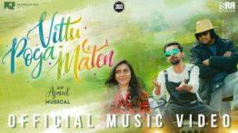 Vittu Poga Maten Song Lyrics - Ajmal