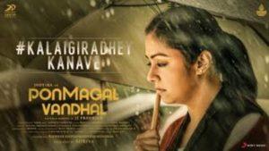Kalaigiradhey Kanave Song Lyrics - Pon Magal Vandhal (1)