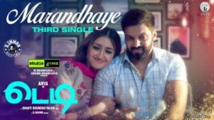 Marandhaye Song Lyrics - Teddy