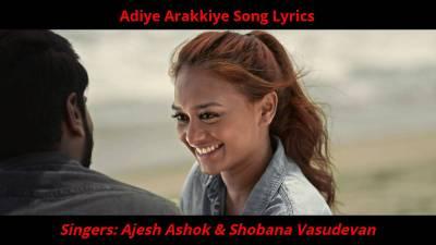 Adiye Arakkiye Song Lyrics - Achamillai Manamae