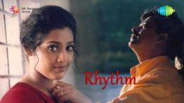 Anbae Idhu Song Lyrics - Rhythm, anbae idhu lyrics in tamil, anbae idhu lyrics in english, rhythm song lyrics