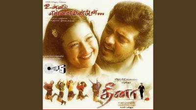 En Nenjil Ninagalane Song Lyrics - Dheena