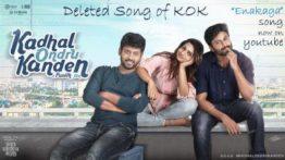 Enakaga Ava Porandhale Song Lyrics - Kadhal Ondru Kanden, Enakaga Ava Porandhale Song Lyrics in Tamil, Enakaga Ava Porandhale Tamil Song Lyrics