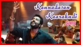 Kannadasan Karaikudi Song Lyrics - Anjathe