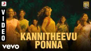 Kannitheevu Ponna Song Lyrics - Yuddham Sei, kannitheevu ponna lyrics in tamil, kannitheevu ponna song lyrics in english, yuddham sei song lyrics