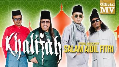 Lirik Lagu Salam Aidil Fitri - Khalifah