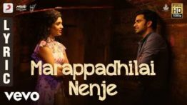 Marappadhilai Nenje Song Lyrics - Oh My Kadavule