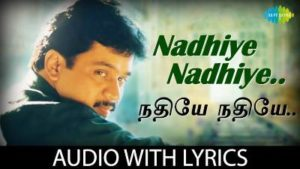 Nadhiye Nadhiye Song Lyrics - Rhythm, Nadhiye Nadhiye Song Lyrics in tamil, nadhiye nadhiye lyrics