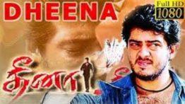 Nee Illai Endraal Song Lyrics - Dheena, Dheena Movie Song Lyrics, Nee Illai Endraal Song Lyrics In Tamil