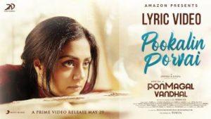 Pookalin Porvai Song Lyrics - Pon Magal Vandhal, pookalin porvai tamil song lyrics, pookalin porvai song lyrics in tamil