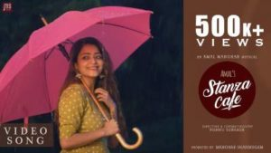 Stanza Cafe Song Lyrics - Geetesh Iyer