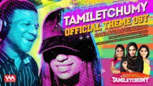Tamiletchumy Song Lyrics - OST Tamiletchumy Theme Lyrics