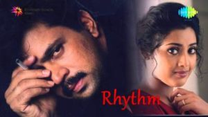 Thaniye Thannanthaniye Song Lyrics - Rhythm