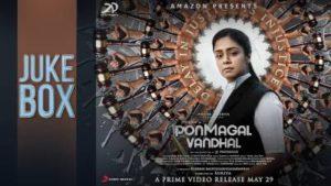 Vaanamai Naan Song Lyrics - Pon Magal Vandhal
