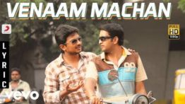 Venaam Machan Song Lyrics - Oru Kal Oru Kannadi, venam machan song lyrics, venaam machan song lyrics in tamil, venaam machan song lyrics in english
