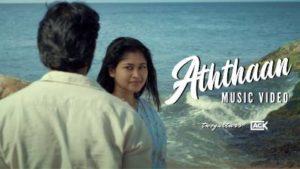 Aththaan Song Lyrics - Jaya Easwar Ragavan