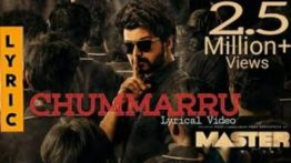 Chummarru Song Lyrics - Master Tribute