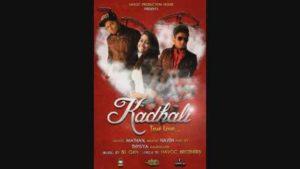 Kadhali Song Lyrics - Havoc Brothers