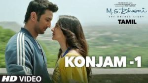 Konjam Song Lyrics (Version 1) - MS. Dhoni
