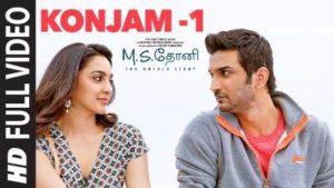 Konjam Song Lyrics (Version 2) - M.S. Dhoni