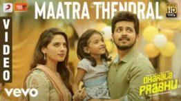 Maatra Thendral Song Lyrics - Dharala Prabhu