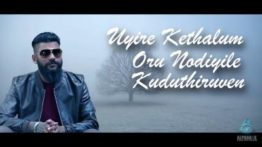 Nee Irunthal Song Lyrics - MC Suria Feat Slim Lazer YD