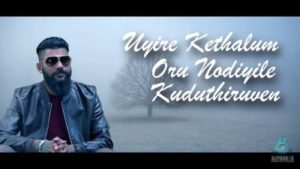 Nee Irunthal Song Lyrics - MC Suria Feat Slim Lazer YD