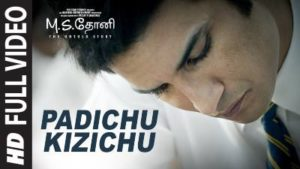 Padichu Kizhichu Song Lyrics - M.S. Dhoni
