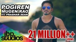 Pogiren Song Lyrics With English Translation - Mugen Rao