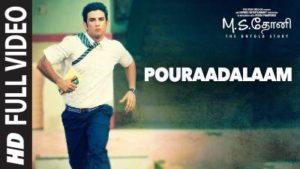 Pouraadalaam Song Lyrics - M.S. Dhoni