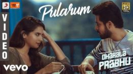 Pularum Song Lyrics - Dharala Prabhu (2020)