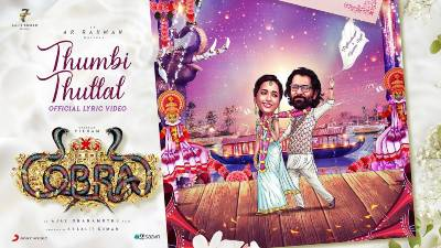 Thumbi Thullal Song Lyrics - Cobra