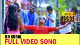Un Kural Song Lyrics - Geethaiyin Raadhai