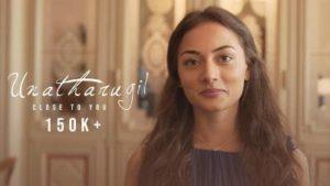 Unatharugil Song Lyrics - Keerthana Kunalan & Yazin Nizar