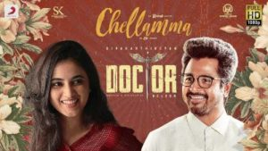 Chellamma Song Lyrics - Doctor