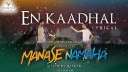 En Kaadhal Song Lyrics - Manase Namaha