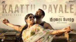 Kaattu Payale Song Lyrics - Soorarai Pottru