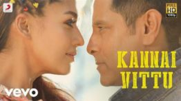 Kannai Vittu Lyrics English Translation- Iru Mugan, Iru Mugan Song Lyrics, Kannai Vittu Song Lyrics In Tamil