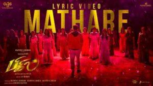 Maathare Song Lyrics With English Translation - Bigil