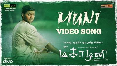 "Arya's MUNI SONG LYRICS WITH ENGLISH TRANSLATION from Tamil film, Magamuni (2019) crooned by Ananthu together with SS Thaman music direction. Kavignar A. Muthulingam penned the Muni Song Lyrics In Tamil. Divo Music published the official video song in YouTube. Check it out guys the deep & heart-craving ""Muni  Song Lyrics Meaning In English"" below."
