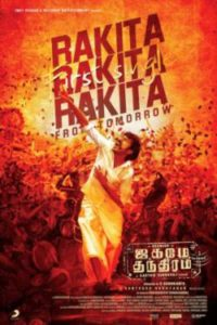 Rakita Rakita Rakita Song Lyrics - Jagame Thandhiram 2