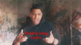 Thozha Song Lyrics - Arvind Raj