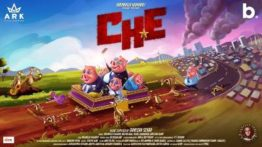 Che Song Lyrics In Tamil - Arunraja Kamaraj