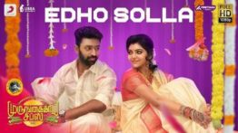 Edho Solla Song Lyrics - Murungakkai Chips