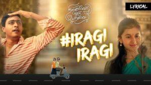 Iragi Iragi Song Lyrics - Ninaivo Oru Paravai