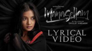 Manasellam Song Lyrics - Dhilip Varman