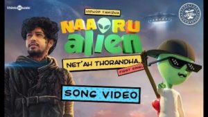 Net Ah Thorandha Song Lyrics In Tamil - HipHop Tamizha (1)