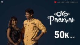 Ore Paarvai Song Lyrics In Tamil - Adheef Muhamed