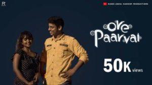 Ore Paarvai Song Lyrics In Tamil - Adheef Muhamed